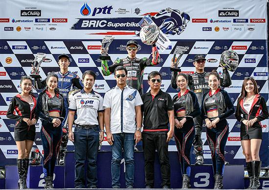 ผลการแข่งขันพีทีที บีอาร์ไอซี ซูเปอร์ไบค์ แชมเปี้ยนชิพ 2019,ผลการแข่งขันพีทีที บีอาร์ไอซี ซูเปอร์ไบค์,PTT BRIC,ผลการแข่งขัน PTT BRIC Superbike 2019,ฐิติพงศ์ วโรกร,คาวาซากิ ไทยแลนด์ เรซซิ่ง ทีม,คอร์ คาวาซากิ ไทยแลนด์ เรซซิ่ง ทีม,จักรกฤษณ์ แสวงสวาท,ยามาฮ่า เพาเวอร์สปีด เรซซิ่ง ทีม,อนุชา นาคเจริญศรี,ยามาฮ่า ไรเดอร์ส คลับ เรซซิ่ง ทีม