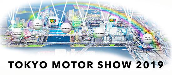 tokyo motorshow,tokyo motorshow 2019,โตเกียวมอเตอร์โชว์,สมาคมอุตสาหกรรมผู้ผลิตยานยนต์แห่งประเทศญี่ปุ่น,Japan Automobile Manufacturers Association,JAMA