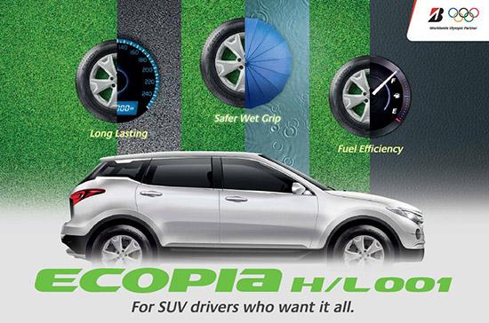ECOPIA H/L001,บริดจสโตน ECOPIA H/L001,Bridgestone ECOPIA H/L001,Bridgestone ECOPIA,ยาง Bridgestone ECOPIA,ยางบริดจสโตน ECOPIA H/L001,Bridgestone H/L001,ECOPIA H/L 001 ใช้ดีไหม,ECOPIA H/L 001 ดีไหม,ดอกยาง ECOPIA H/L001