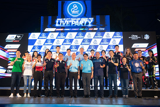 โมโตจีพี,motogp,motogp 2019,PTT Thailand Grand Prix 2019,พีทีที ไทยแลนด์ กรังด์ปรีซ์ 2019,motogp thailand,การกีฬาแห่งประเทศไทย,กระทรวงการท่องเที่ยวและกีฬา,โมโตจีพี สนามช้าง,motogp บุรีรัมย์