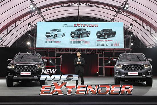 ลองขับ NEW MG EXTENDER,ทดลองขับ NEW MG EXTENDER,NEW MG EXTENDER รีวิว,รีวิว NEW MG EXTENDER,testdrive NEW MG EXTENDER,ทดสอบ NEW MG EXTENDER,ทดสอบ MG EXTENDER ใหม่,รีวิว MG EXTENDER 2019,ทดสอบรถ MG EXTENDER ใหม่,รีวิวรถใหม่ MG EXTENDER,MG EXTENDER 2019 รีวิว,NEW MG EXTENDER,MG EXTENDER,NEW MG EXTENDER 2019,MG EXTENDER 2019,MG EXTENDER ใหม่,EXTENDER,EXTENDER ใหม่,ราคา NEW MG EXTENDER,ราคา MG EXTENDER,ราคา MG EXTENDER ใหม่,MG EXTENDER ราคา,MG EXTENDER รีวิว,MG EXTENDER 2019 ราคา