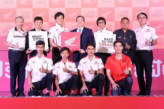 พีทีที ไทยแลนด์ กรังด์ปรีซ์ 2019,motogp,motogpthai,โมโตจีพี,สมเกียรติ จันทรา,moto2,โมโตทู,เอเชีย ทาเลนต์ คัพ,ธัชกร บัวศรี,วริทธิ์ ทองนพคุณ,ปิยวัฒน์ ประทุมยศ,Race To The Dream,Asia Talent