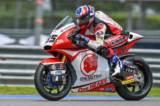 ก้อง สมเกียรติ จันทรา,สมเกียรติ จันทรา,คิงคองก้อง,คิงคองก้อง สมเกียรติ จันทรา,Moto2,สมเกียรติ จันทรา Moto2,SC35,Idemitsu Honda Team Asia,พีทีที ไทยแลนด์ กรังด์ปรีซ์ 2019,thaigp,thaigp 2019,MotoGP,PTT Thailand GrandPrix,Chang International Circuit