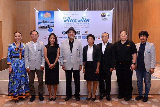 หัวหิน วินเทจคาร์ พาเหรด ครั้งที่ 17,หัวหิน วินเทจคาร์ พาเหรด,สมาคมรถโบราณแห่งประเทศไทย,สมาคมรถโบราณ,ขวัญชัย ปภัสร์พงษ์ นายกสมาคมรถโบราณแห่งประเทศไทย,โรงแรมอวานี พลัส หัวหิน รีสอร์ท