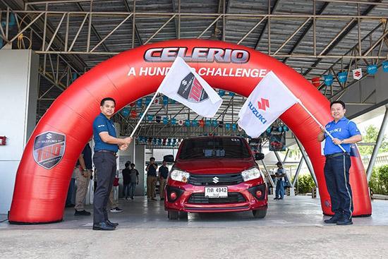 CELERIO A HUNDRED CHALLENGE,SUZUKI CELERIO,แข่งขับรถประหยัดน้ำมัน,CELERIO A HUNDRED CHALLENGE แข่งขับรถประหยัดน้ำมัน,ผมการแข่งขันขับประหยัด CELERIO A HUNDRED CHALLENGE จ.ชัยภูมิ