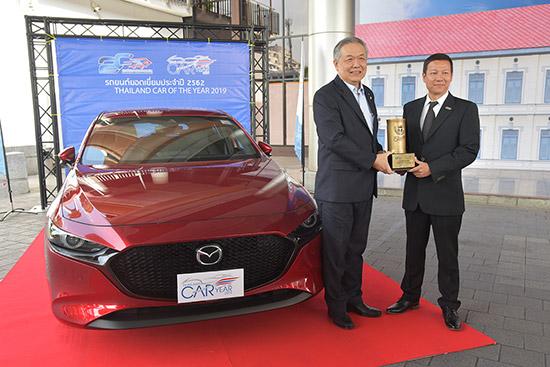 รางวัลรถยนต์ยอดเยี่ยมประจำปี 2562,THAILAND CAR OF THE YEAR 2019,สมาคมผู้สื่อข่าวรถยนต์และรถจักรยานยนต์ไทย,สรยท,Thailand Automotive Journalists Association,มาสด้า3,mazda3,รางวัลรถยนต์ยอดเยี่ยม