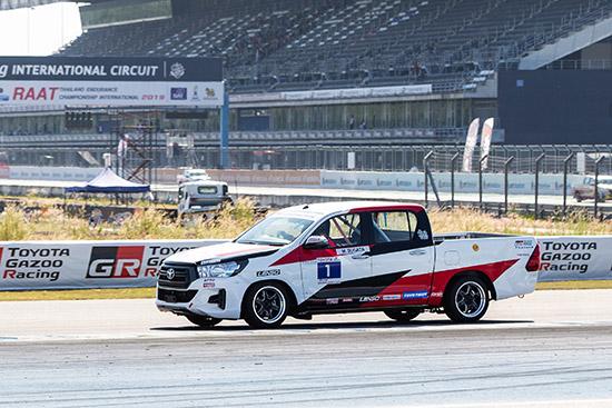 TOYOTA EXECUTIVE CHARITY RACE 2019,TOYOTA EXECUTIVE CHARITY RACE,โตโยต้า กาซู เรซซิ่ง มอเตอร์สปอร์ต 2019