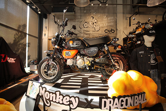 Monkey Dragon Ball Limited Edition,Monkey Dragon Ball Limited Edition,Dragon Ball,CUB House,ราคา Monkey Dragon Ball Limited Edition,ราคา Monkey,Toei Animation,Honda Monkey