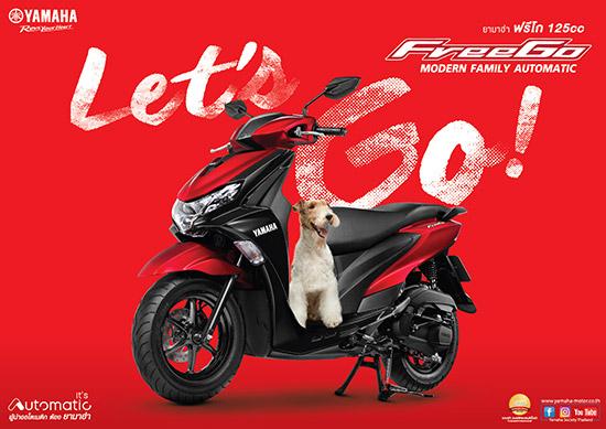 ยามาฮ่า ฟรีโก สีใหม่,ยามาฮ่า ฟรีโก,,ฟรีโก สีใหม่,รถออโตเมติก,Yamaha FreeGO,Yamaha FreeGO สีใหม่,FreeGO สีใหม่,ราคา FreeGO สีใหม่,ราคา Yamaha FreeGO สีใหม่