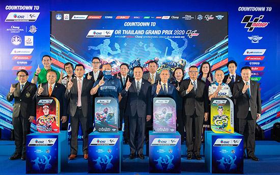 COVID-19,โออาร์ ไทยแลนด์ กรังด์ปรีซ์ 2020,OR Thailand Grand Prix 2020,MotoGP 2020,ThaiGP,ThaiGP2020,MotoGP Thailand,โมโตจีพี สนามที่ 2,อนุทิน ชาญวีรกูล,โควิด-19,เชื้อโควิด-19,มาตรการป้องกัน COVID-19