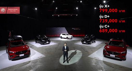 NEW MG ZS รุ่นใหม่,NEW MG ZS,MG ZS 2020,MG ZS ใหม่,SMART UP,NEW MG ZS SMART UP,MG ZS รุ่นใหม่,MG ZS ไมเนอร์เชนจ์,MG ZS minor change,MG ZS,ราคา NEW MG ZS
