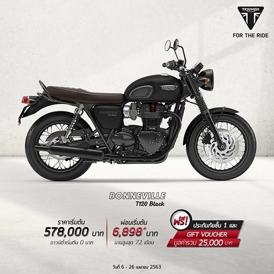 แคมเปญ triumph,แคมเปญมอเตอร์ไซค์ triumph,triumphmotorcycles,Triumph Motorcycles Thailand