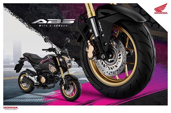 New MSX125SF,New Honda MSX125SF,Honda MSX125SF,ระบบเบรก ABS,ระบบเบรก ABS ใน New Honda MSX125SF