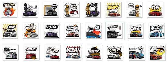 สติกเกอร์ไลน์ BMW Fight COVID-19,BMW Fight COVID-19,BMW Fight COVID-19 sticker line,กองทุนชัยพัฒนาสู้ภัยโควิด 19,BMW Unbound World Of Art Series