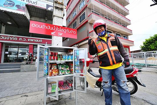 มอไซค์ฮอนด้า ปันน้ำใจ ใส่ตู้กับข้าว,ตู้ปันสุข,ฮอนด้า ตู้ปันสุข,รถจักรยานยนต์ฮอนด้า,โควิด-19