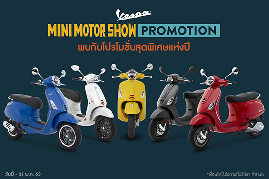 VESPA MINI MOTOR SHOW ON TOUR,โชว์รูมเวสป้า,โชว์รูม vespa,เวสปิอาริโอ,Vespa GTS,Vespa Racing Sixties,Vespa GTS Super Sport 300 HPE,VESPA MINI MOTOR SHOW