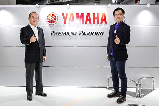 YAMAHA PREMIUM PARKING,ที่จอดรถยามาฮ่าในห้าง,ที่จอดรถจักรยานยนต์,ที่จอดรถ YAMAHA PREMIUM PARKING,ที่จอดรถแถวอโศก,จอดรถจักรยานยนต์ ราชประสงค์,ที่จอดรถยามาฮ่า PREMIUM PARKING