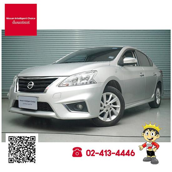 Nissan ยูสคาร์ เอ็มเพอร์เรอร์,รถใช้แล้ว,รถมือสอง,รถยนต์มือสอง,นิสสันมือสอง,รถนิสสันมือสอง,Nissan มือสอง,รถบ้าน