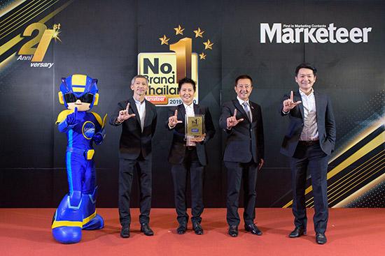 ลามิน่าฟิล์ม,รางวัล Marketeer No.1 Brand Thailand 2019-2020,ฟิล์มลามิน่า,ฟิล์ม Lamina