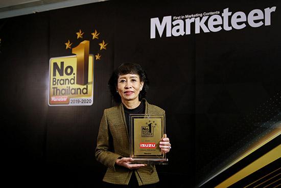 ตรีเพชรอีซูซุเซลส์,No.1 Brand Thailand 2019-2020,รางวัล No.1 Brand Thailand 2019-2020,ปนัดดา เจณณวาสิน