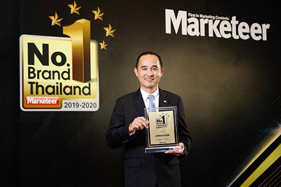 บริดจสโตน,No.1 Brand Thailand 2019-2020,นิตยสาร Marketeer,รางวัล No.1 Brand Thailand 2019-2020,ยางรถยนต์,ยางรถยนต์บริดจสโตน