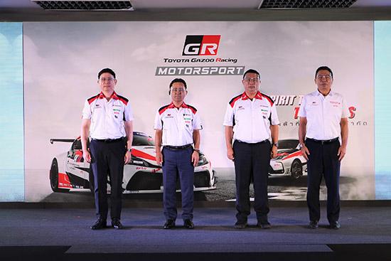Toyota Gazoo Racing Motorsport 2020,Toyota Gazoo Racing Motorsport,Toyota Motorsport,Toyota Gazoo Racing