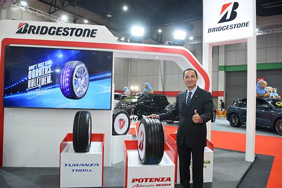 บริดจสโตน Big Motor Sale 2020,Big Motor Sale 2020,Big Motor Sale,บริดจสโตนเซลส์,โปรโมชั่นยางรถยนต์,โปรโมชั่นยางรถยนต์บริดจสโตน,โปรโมชั่นยางบริดจสโตน,ยางบริดจสโตน,ฟรีบัตรน้ำมัน