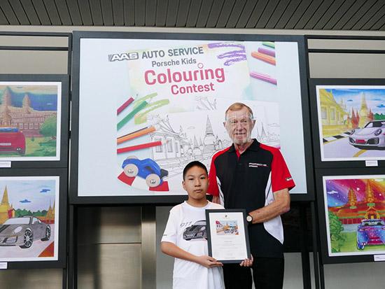 Porsche Kids Colouring Contest,ผลรางวัลกิจกรรมระบายสี Porsche Kids Colouring Contest,กิจกรรมระบายสี Porsche Kids Colouring Contest,ผลรางวัล Porsche Kids Colouring Contest,กิจกรรม Porsche Kids Colouring Contest