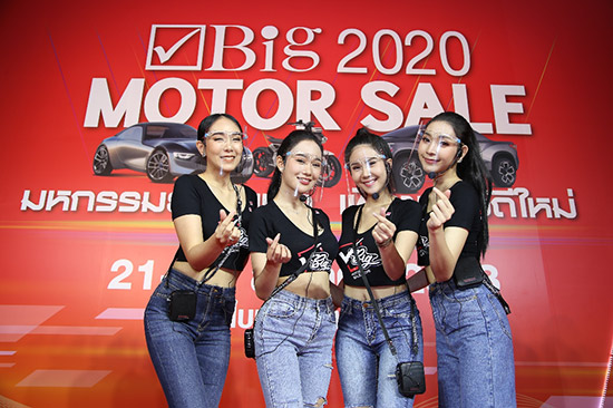บิ๊กมอเตอร์เซล,Big Motor Sale 2021,ยานยนต์สแควร์ กรุ๊ป,จรวย ขันมณี