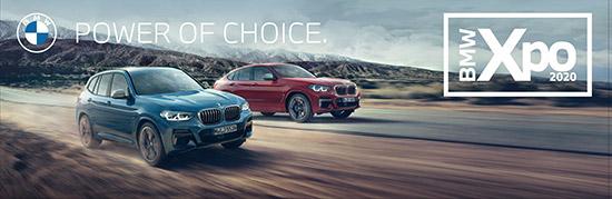 BMW Xpo 2020,BMW Xpo,ข้อเสนอพิเศษ BMW Xpo 2020,แคมเปญ BMW Xpo 2020,โปรโมชั่น BMW Xpo 2020,BMW Xpo เซ็นทรัลพลาซา พระราม 2,BMW Xpo เซ็นทรัลพลาซา ลาดพร้าว,BMW Xpo เซ็นทรัล พลาซ่า เวสต์เกต,BMW Xpo เอ็มควอเทียร์