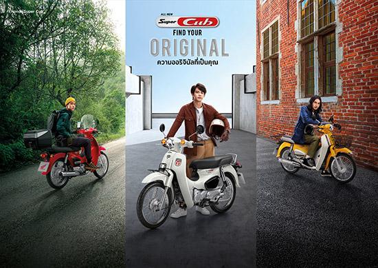 All New Super Cub,honda Super Cub,honda Super Cub ใหม่,Honda Smart Engine,Super Cub เครื่องใหม่,honda Super Cub เครื่องใหม่,Super Cub เครื่องยนต์ใหม่,All New Honda Super Cub