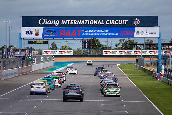ราชยานยนต์สมาคมแห่งประเทศไทย,RAAT 5 Hrs. Endurance 2020,RAAT THAILAND ENDURANCE,RAAT THAILAND ENDURANCE CHAMPIONSHIP INTERNATIONAL 2020