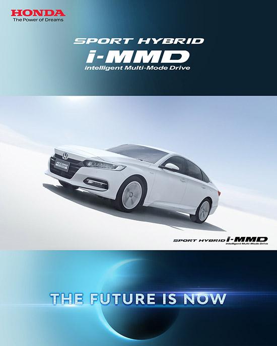 The Future is Now,ระบบ Sport Hybrid i-MMD,Honda SENSING,การทำงานของระบบ Sport Hybrid i-MMD,การทำงานของ Honda SENSING,ฮอนด้า เซนส์ซิ่ง,ระบบไฮบริดของรถยนต์ฮอนด้า