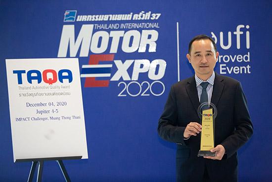 บริดจสโตน,รางวัลธุรกิจยานยนต์ยอดนิยม TAQA 2020,THAILAND AUTOMOTIVE QUALITY AWARD 2020,บริดจสโตนรับรางวัลธุรกิจยานยนต์ยอดนิยม ประจำปี 2563