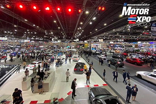 ยอดจองรถในงาน MOTOR EXPO 2020,ยอดจองรถในงานมหกรรมยานยนต์ ครั้งที่ 37,มหกรรมยานยนต์ ครั้งที่ 37,ยอดจองรถยนต์,ยอดจองจักรยานยนต์,ยอดจอง bigbike