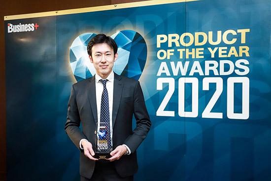 บริดจสโตน,Product of the Year 2020,ไทยบริดจสโตน,รางวัล BUSINESS+ Product of the Year 2020,BUSINESS+ Product of the Year 2020