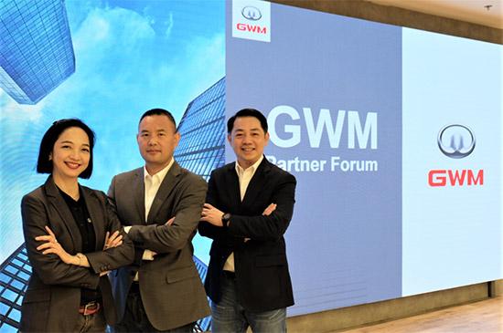 เกรท วอลล์ มอเตอร์,GWM Partner Forum,GWM,เกรท วอลล์,Great Wall Motors