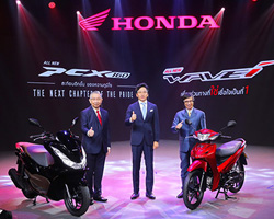 All New Honda PCX160,All New Honda Wave110i,Honda PCX160,PCX160,Honda Wave110i,Honda PCX ehev,PCX ehev,PCX ไฮบริด,ราคา Honda PCX160,ราคา Honda Wave110i ใหม่,ราคา Honda PCX ehev