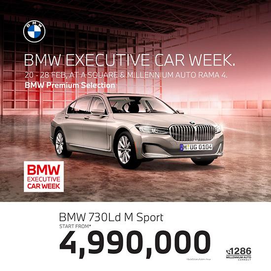BMW Executive Car Week,มิลเลนเนียม ออโต้,รถผู้บริหาร BMW ป้ายแดง,รถผู้บริหาร,สมปราชญ์ โบสุวรรณ