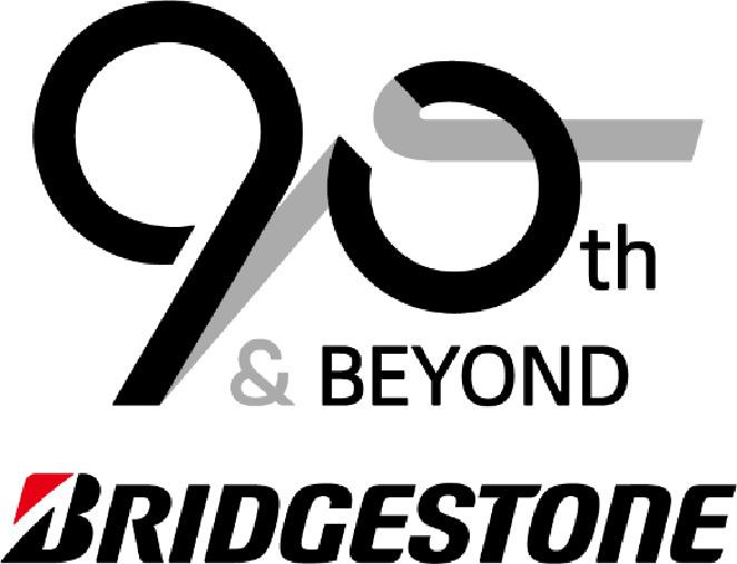 บริดจสโตน คอร์ปอเรชั่น,บริดจสโตนฉลองครบรอบ 90 ปี,บริดจสโตน,ยางบริดจสโตน