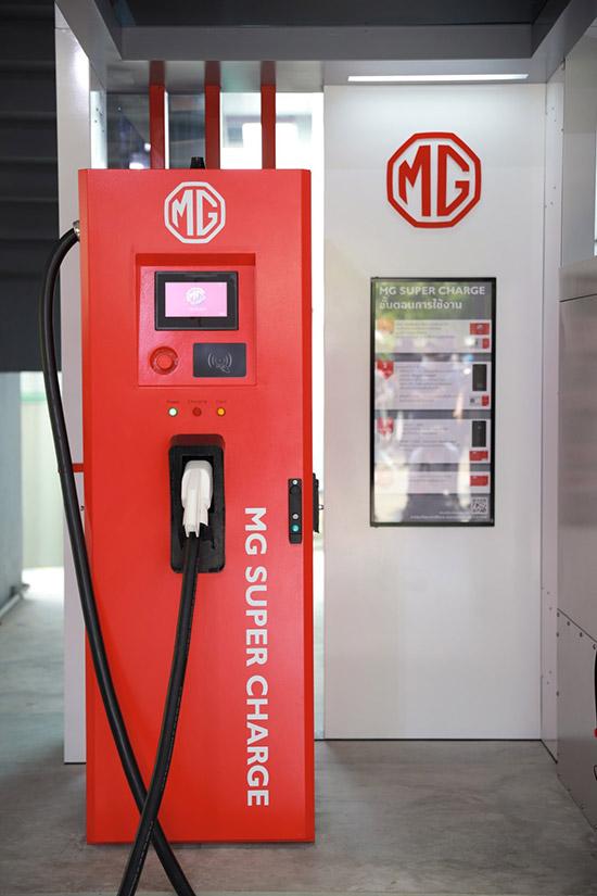 สถานีชาร์จ MG SUPER CHARGE,สถานีชาร์จ MG,สถานีชาร์จรถไฟฟ้า,EV Charging Station,MG SUPER CHARGE,การไฟฟ้านครหลวง,การไฟฟ้าส่วนภูมิภาค,การไฟฟ้าฝ่ายผลิตแห่งประเทศไทย