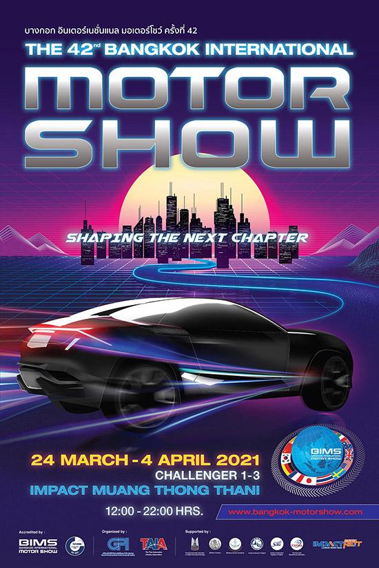 บางกอก อินเตอร์เนชั่นแนล มอเตอร์โชว์ ครั้งที่ 42,มอเตอร์โชว์ ครั้งที่ 42,มอเตอร์โชว์ เมืองทองธานี,Motor Show 2021,Motor Show
