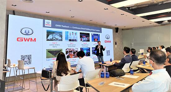 เกรท วอลล์ มอเตอร์,GWM Partner Forum,GWM,เกรท วอลล์ มอเตอร์ ในประเทศไทย