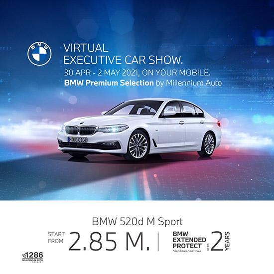 Virtual Executive Car Show,มิลเลนเนียม ออโต้,รถผู้บริหาร BMW ป้ายแดง ไมล์น้อย,รถผู้บริหาร,รถ bmw มือสอง, bmw มือสอง,BMW Millennium Auto,Millennium Auto