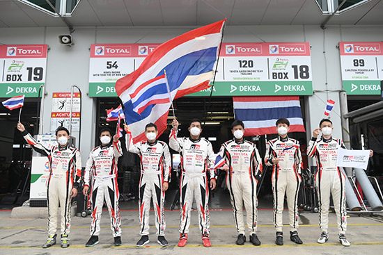 Toyota Corolla Altis GR Sport,รายการ ADAC Total 24h-Race Nürburgring,ADAC Total 24h-Race Nürburgring,สนามนูร์เบอร์กริง,สนามนูร์เบอร์กริง ประเทศเยอรมัน,โตโยต้า กาซู เรซซิ่ง ทีมไทยแลนด์