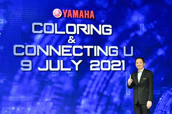 All New EXCITER 155 VVA,ยามาฮ่า เปิดตัวรถใหม่,EXCITER 155 VVA,Grand Filano Hybrid,YZF-R3 สีใหม่,MT-03 สีใหม่,GT125 สีใหม่,YAMAHA FINN รุ่นใหม่,AMAHA FINN รุ่นใหม่ สตาร์ทมือ ดรัมเบรก,Yamaha EXCITER 155 VVA,Yamaha EXCITER ใหม่