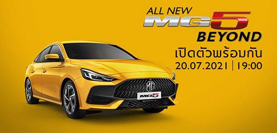 ยอดขายรถยนต์เอ็มจี,ยอดขายรถยนต์ mg,ยอดขายรถยนต์,ยอดขายรถ,ยอดขาย MG ZS,ยอดขาย MG HS
