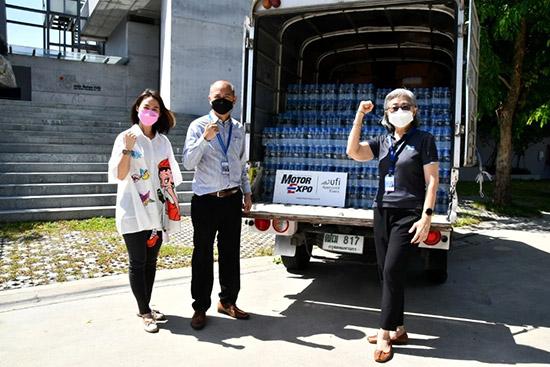 มหกรรมยานยนต์,คนไทยไม่เคยทิ้งกัน,MOTOR EXPO ช่วยผู้ประสบภัย COVID-19,COVID-19
