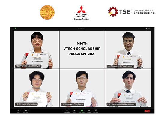มิตซูบิชิ มอเตอร์ส ประเทศไทย,มอบทุนการศึกษา,ทุนการศึกษา,MMTh VTECH Scholarship Program 2021,ทุนการศึกษา MMTh VTECH Scholarship Program 2021