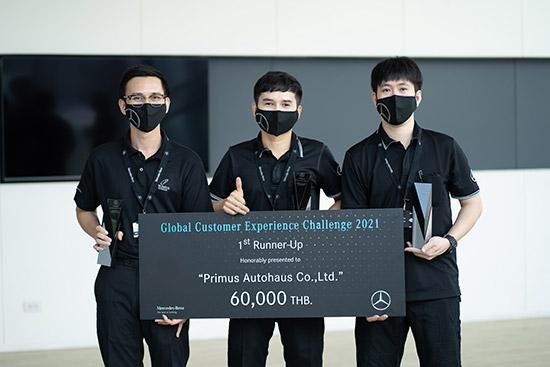 เบนซ์ไพรม์มัส,การแข่งขันทักษะ GCEC 2021,GCEC 2021,Global Customer Experience Challenge,ไพรม์มัส ออโต้เฮาส์,benz Primus